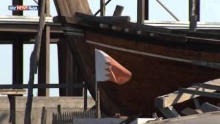 تحديات تهدد صناعة السفن في البحرين