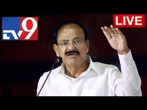 Venkaiah Naidu || LIVE - TV9