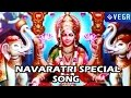 Navaratri Special songs-Most Powerfull Mantras for Health and Wealth