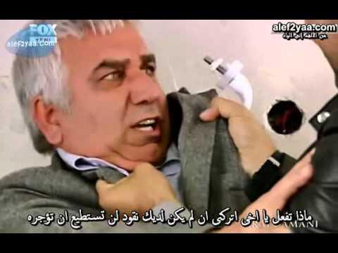 دوام العذاب (التسوية) الحلقه 1 الجزء 6 مترجم araf zamani