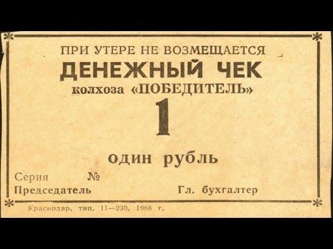 Вася Обломов - Чтоб рубль стоял