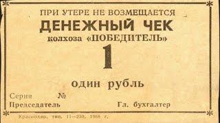 Вася Обломов - Чтоб рубль стоял и деньги были