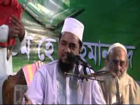 Bangla Waz Abu Nasar Ashrafee Chandpur Mahfil 2015 Full Uploaded By (mamunjobiyahoo) video