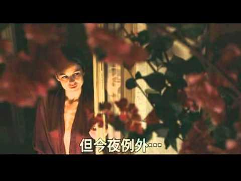 繼《露西亞與慾樂園》最新情慾聖品 ~ 11/19《羅馬慾樂園》含苞怒放