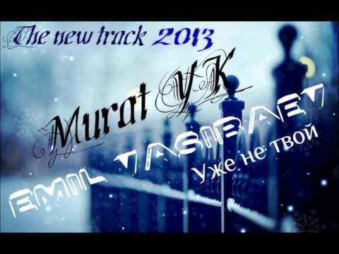 Murat YK (Halidov) - Murat YK (Halidov) - Уже не твой