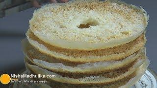 Ghevar Recipe | जालीदाल घेवर कढाही में बनाईये । Ghevar without mould