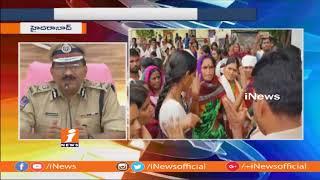 DGP Mahender Reddy Address Media Over Rumours Of Fake News On Social Media | iNews