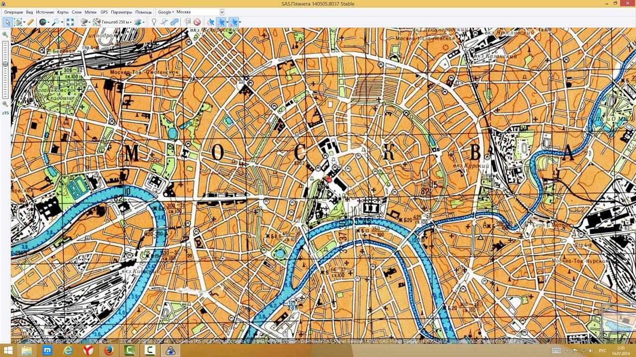 Программа sas планета карты 9 фотография