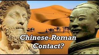 Did Rome and China Know Each Other?