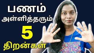 5 Skills That Made Me 7 Figure Income | Tamil #TheLJShow 018
