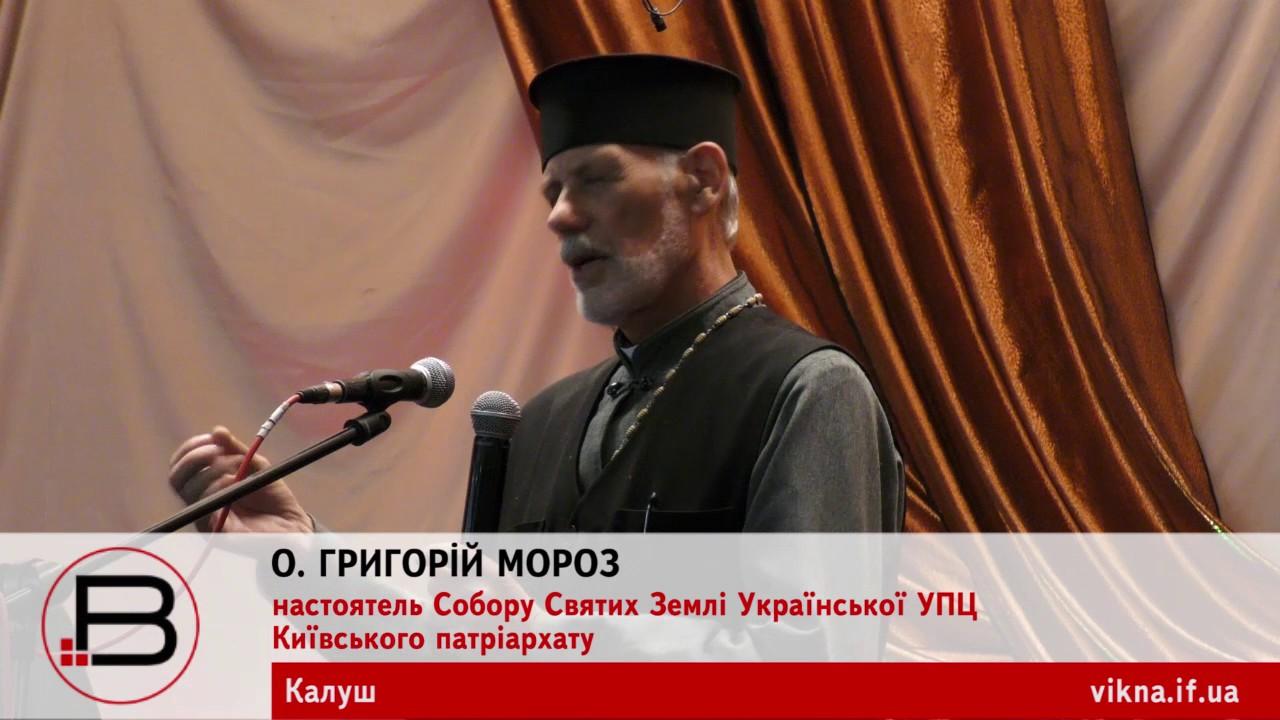 Священик благословив міського голову особливим хлібом і запропонував встановити пам'ятник Героям