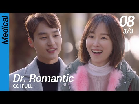[CC/FULL] Good Things Get Better EP08 (3/3) | 낭만닥터김사부