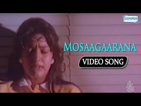 Mosaagaarana - Premaloka - Ravichandran - Kannada Song video