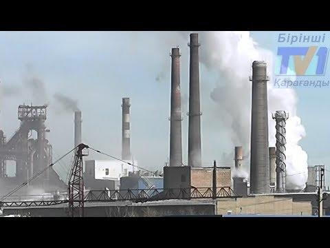 12/10/2017 - Новости канала Первый Карагандинский