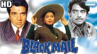 Black Mail {1973} {HD} Dharmendra - Shatrughan Sinha - Rakhee Gulzar Hindi Movie(With Eng Subtitles)