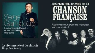 Watch Serge Gainsbourg Les Femmes Cest Du Chinois video