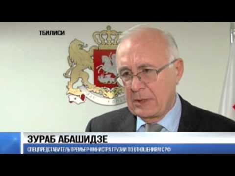 Путин отменяет визовый режим для Грузии: реакция Тбилиси