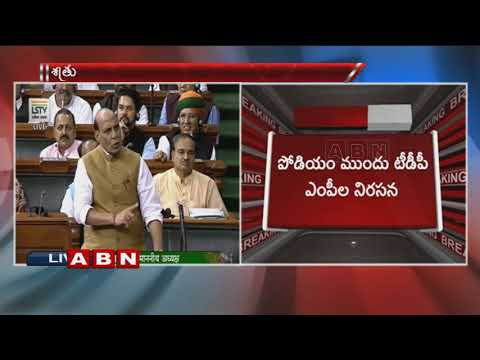 Rajnath Singh Responds On No-Confidence Motion, Says Chandrababu Naidu Is His Friend | ABN Telugu