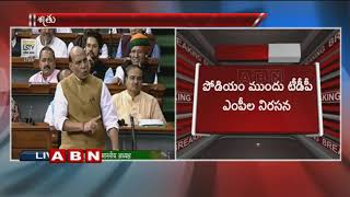 Rajnath Singh Respond on No-Confidence Motion and says Chandrababu Naidu is my Friend