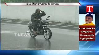 Weather Updates | Rains In Telangana  live Telugu