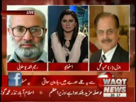 8pm with Fareeha Idrees 16 August 2012