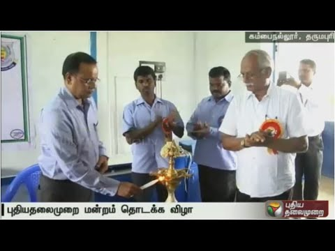 Puthiyathalaimurai Club inaugurated by the Chief Executive Officer