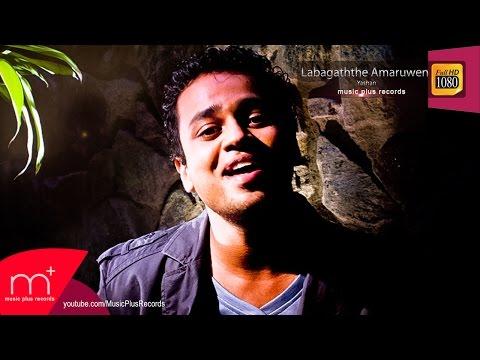 Labagaththe Amaruwen - Yashan video
