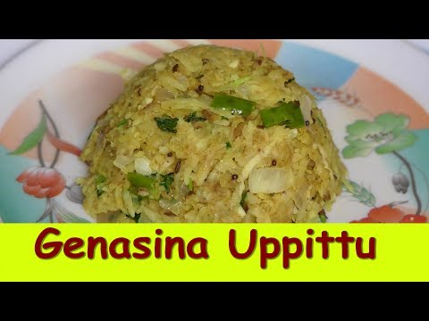 Genasina Uppittu Recipe in Kannada|sweet potato upma recipe| sweet potato recipe