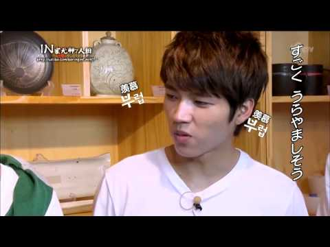 [中字] 130309 INFINITE인피니트@KNTV HD TRUNQ KOREA 釜山篇