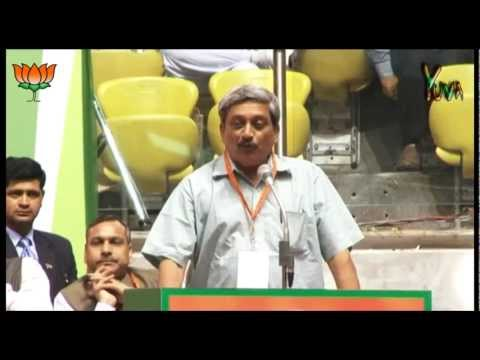 Shri Manohar Parrikar speech during BJP National Council Meeting at Talkatora Stadium, New Delhi