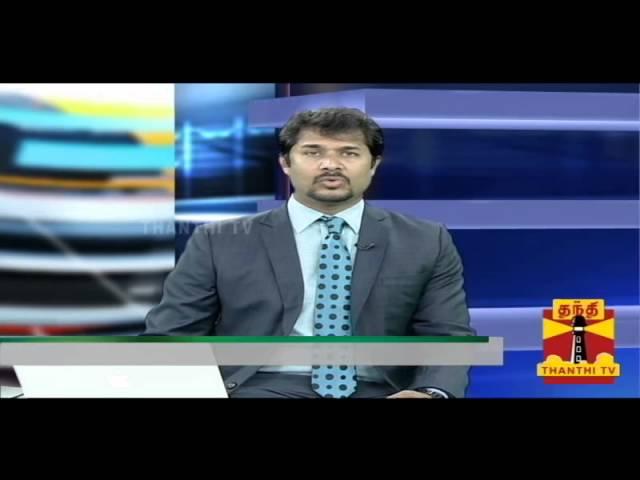 Laabam (05/08/2014) - Thanthi TV