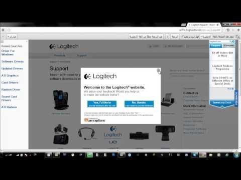 تحميل   Logitech gaming software   سلسلة شروحات #2