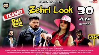 ZEHRI LOOK ( official Teaser) || Anoop Lather || Renu choudhary || Amit Dhull || Sachin Rishi