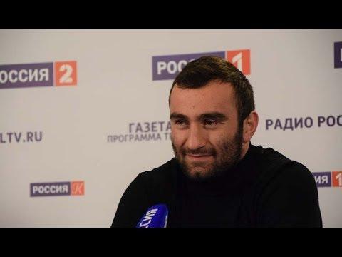 Пресс-конференция Мурата Гассиева