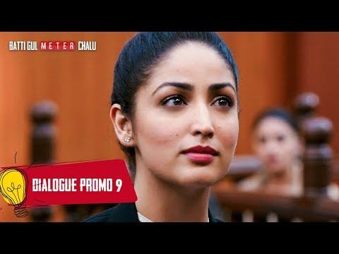 Dialogue Promo 9: Batti Gul Meter Chalu |Shahid Kapoor, Shraddha Kapoor, Divyendu Sharma,Yami Gautam
