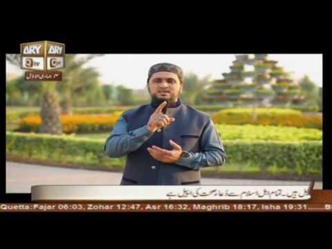 Naat Tasweer Muhammad By Farooq Mehrvi - ARY Qtv
