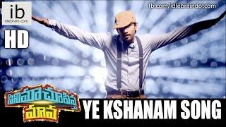 download lagu Cinema Choopista Maava Ye Kshanam Song - Idlebrain gratis