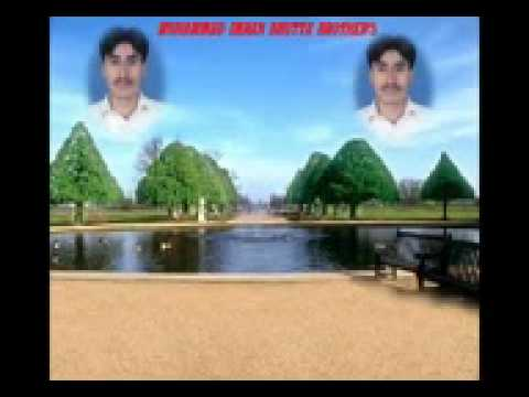 Ahmad Nawaz Cheena Song Man Vay Dhola Ghal Sadi Nai By Imran Bhutta Of Kot Addu Video Mpeg4 video