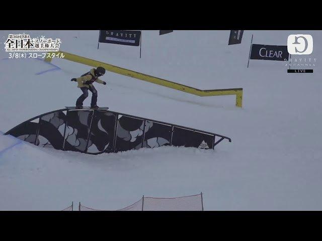 JSBA全日本(スノーボード)スロープスタイル女子/ジュニア 2018/3/8[石打丸山スキー場]│Gravity Channel