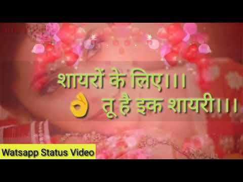 Chaand Ki Chandni Aasman Ki Pari_Watsapp Status Video_30 Sec Watsapp Status video