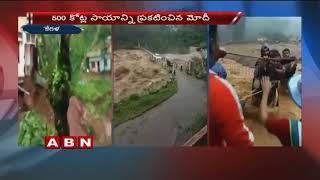 Rahul Gandhi Tweets PM Modi to Declare Kerala Floods National Disaster