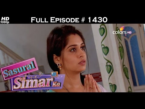 Sasural Simar Ka - 27th February 2016 - ससुराल सीमर का - Full Episode (HD) thumbnail