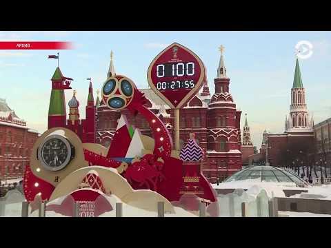 Что будет с Чемпионатом мира по футболу?   ЧАС ОЛЕВСКОГО   12.04.18
