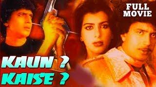download lagu Kaun Hindi Full Movie gratis