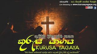 Kurusa Yagaya Holy Mass - 06/08/2021