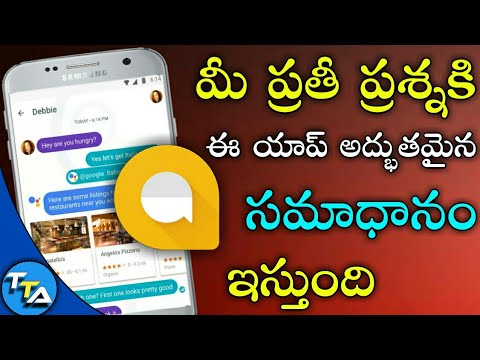 Top UNIQUE Android Apps 2018 in telugu tech adda