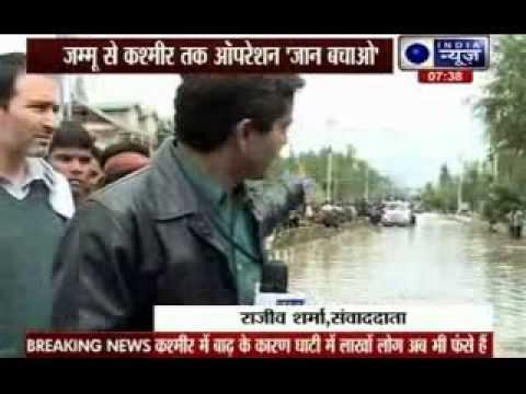 Massive rescue operations on in flood-hit J&K
