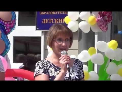 """Как открывали """"Планету детства"""" - детский сад №24 в Красногорске"""