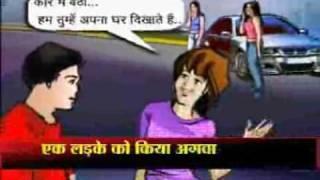 Three women abduct, drug, & rape man in Karachi (In Hindi/Urdu)