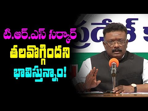 BC's Get Empowerment With Reservation in Panchayat Elections | Congress Leader Shravan Speech